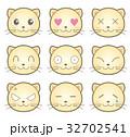 猫 表情 感情のイラスト 32702541
