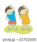 子供 女の子 男の子のイラスト 32702636