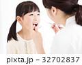 歯科検診 歯医者 デンタルケアの写真 32702837