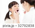 歯科検診 歯医者 デンタルケアの写真 32702838