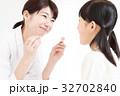 歯科検診 歯医者 デンタルケアの写真 32702840