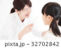 歯科検診 歯医者 デンタルケアの写真 32702842