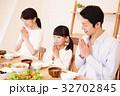 食卓 食事 家族 親子 夕飯 団らん 子供 32702845