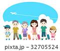 人物 家族 旅行のイラスト 32705524