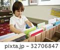 少年 男の子 児童の写真 32706847