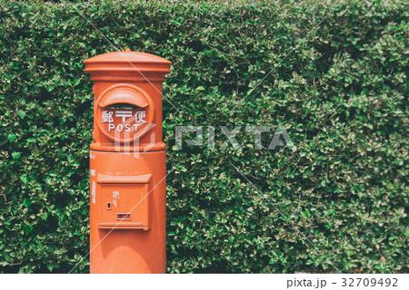 赤い郵便ポスト 32709492