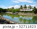 피지(FIJI) 32711623