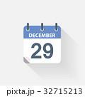 12月 十二月 師走のイラスト 32715213