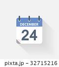 12月 十二月 師走のイラスト 32715216