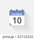 12月 十二月 師走のイラスト 32715220