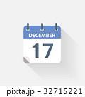 12月 十二月 師走のイラスト 32715221