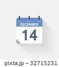 12月 十二月 師走のイラスト 32715231