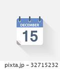 12月 十二月 師走のイラスト 32715232