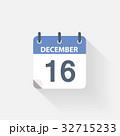 12月 十二月 師走のイラスト 32715233