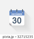 12月 十二月 師走のイラスト 32715235