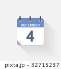 12月 十二月 師走のイラスト 32715237