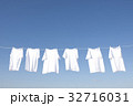 洗濯 洗濯物 干すの写真 32716031