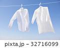 衣服 快晴 青空の写真 32716099