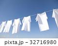 洗濯 洗濯物 干すの写真 32716980