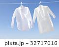 洗濯 32717016