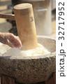 餅つき 32717952