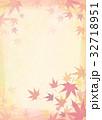 紅葉 もみじ 背景のイラスト 32718951