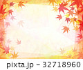 紅葉 秋 葉のイラスト 32718960