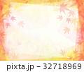 紅葉 秋 葉のイラスト 32718969