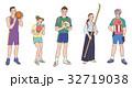 スポーツ 32719038