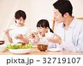 食卓 食事 家族 親子 夕飯 団らん 子供 32719107