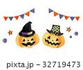 ハロウィン かぼちゃ ジャックオーランタンのイラスト 32719473