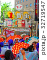 赤羽馬鹿祭りの風景 32719547