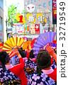 赤羽馬鹿祭りの風景 32719549