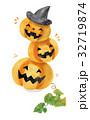 ハロウィン ジャックオーランタン かぼちゃのイラスト 32719874