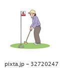 グランドゴルフ 32720247