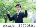 若いビジネスマン 32720301