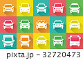 アイコン 影 車のイラスト 32720473