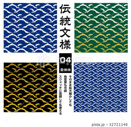 背景素材:シームレス伝統文様 雲模様のイラスト素材 [32721146] - PIXTA