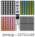 ベクター パターン 模様のイラスト 32721149
