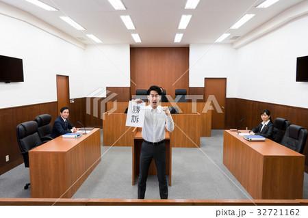 裁判 32721162