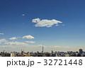 都市風景 都会 東京スカイツリーの写真 32721448
