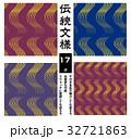 ベクター パターン 模様のイラスト 32721863