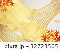 金箔 紅葉 雲のイラスト 32723505
