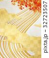 雲 背景素材 金箔のイラスト 32723507