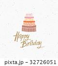 誕生日 ベクター あいさつのイラスト 32726051
