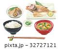 焼き魚定食 ノドグロ 32727121