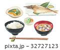 焼魚 焼き魚 日本食のイラスト 32727123