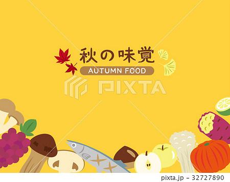 秋の味覚 背景素材 32727890