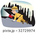 いろいろな職業 探検家 冒険家 32729974