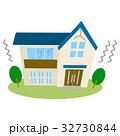 住宅 一戸建て 一軒家のイラスト 32730844